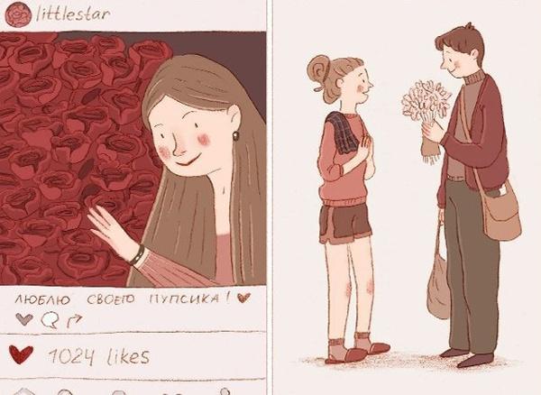 Любовь и страсть. 9 картинок