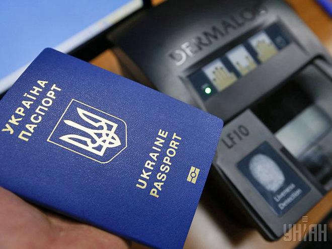 "Результат пошуку зображень за запитом ""біометричний паспорт"""