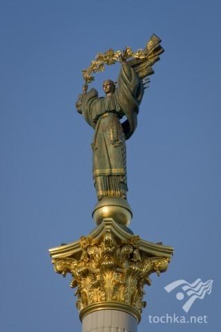 С Днем Киева!