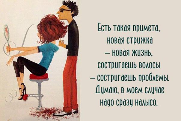знакомства для женатых