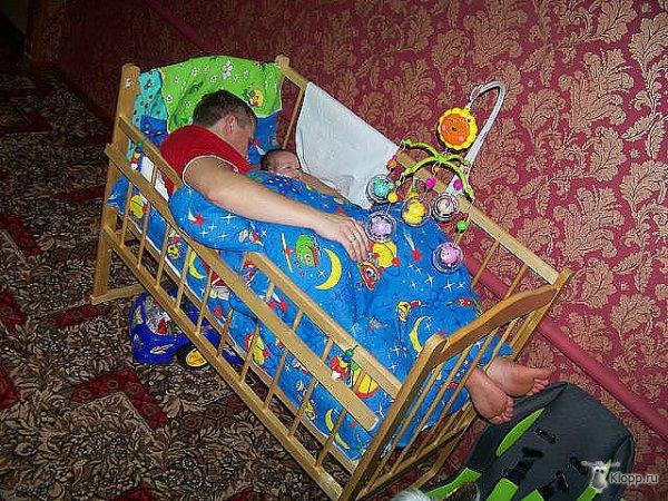 Укладываем папу спать