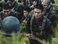 Battle of Jangsari Minho SHINee