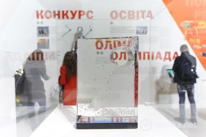 Музей новостей. Открытие 1