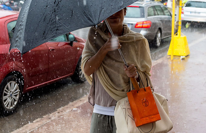 Зонт/Umbrella