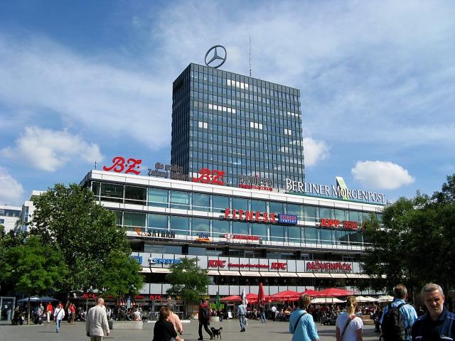 """Тиждень знижок в Берліні: універмаг """"Європа-Центр"""""""