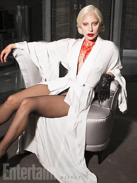 Леди Гага (история ужасов)