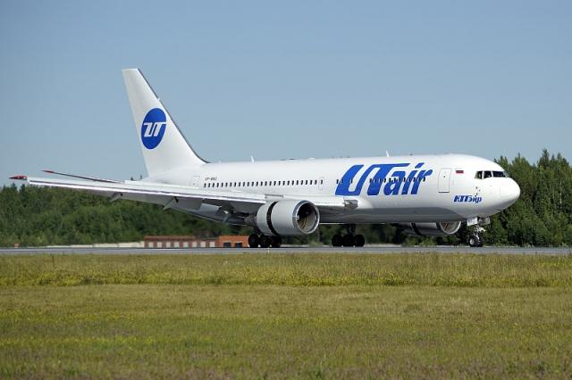 Дешеві авіаквитки за Україну: UTair