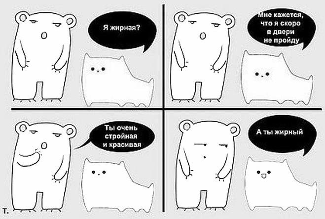 Милые комиксы с Мишей и Кисой