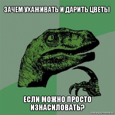 ТОП-10 мемов на четверг
