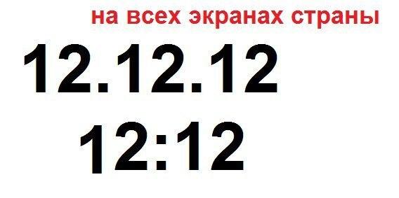 Только завтра!! Последняя счастливая дата!! Не пропусти!!!