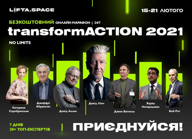NO LIMITS: transformACTION 2021