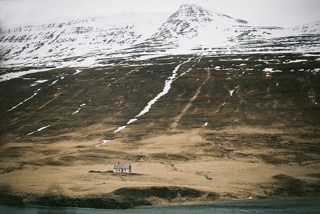 Казкова Ісландія