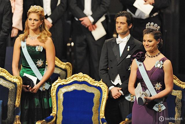 Где встретить принца: принц Карл Филипп Шведский, Стокгольмская ратуша, церемония вручения Нобелевской премиии
