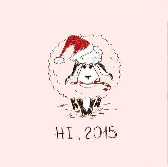 Прикольная открытка на Новый год овечки
