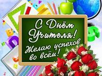 Поздравление с днём рождения певице 286