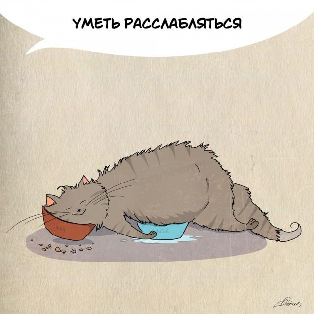 Милый комикс про котов