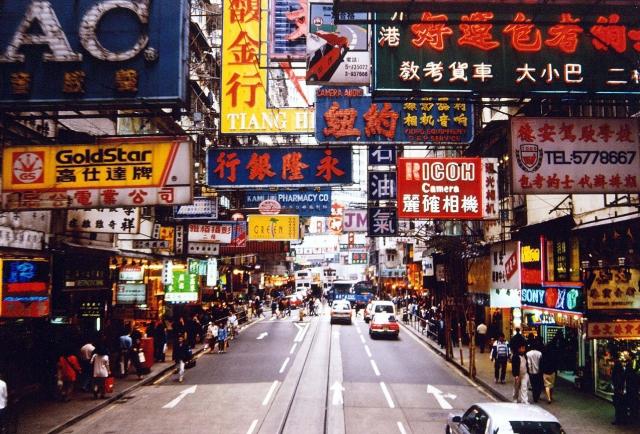 Цікаві місця Гонконгу: Натан Роад