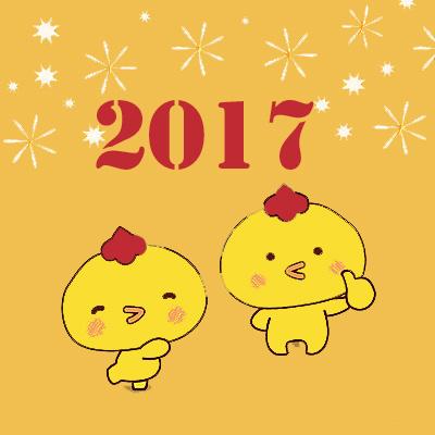 Милые открытки на год петуха 2017