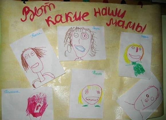 """Позитивные рисунки """"Наши мамы самые красивые"""""""