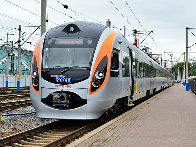 Киев харьков поезд хюндай купить билеты сколько стоит билет из тамбова до москвы на самолете