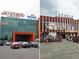 Кинотеатр Лейпциг против кинотеатра Мегаплекс