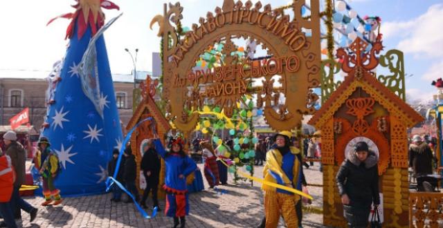 Масленица 2017: куда поехать в Украине