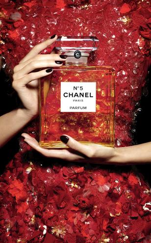 Жизель Бюндхен Chanel №5