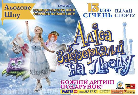 Куди піти на Старий Новий рік у Києві