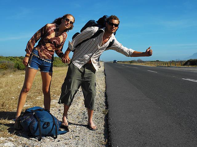Райдшеринг, или как сэкономить на поездке