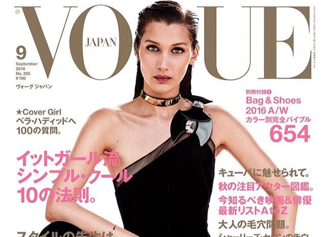 Белла Хадід в фотосесії для Vogue Japan