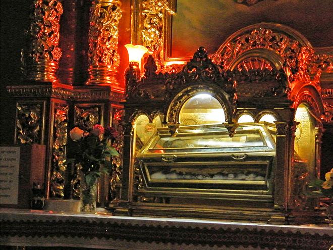 День Святого Валентина: Самбір (Храм Різдва Богородиці та мощі Святого Валентина)