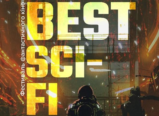 Кинофестиваль Best Sci-Fi