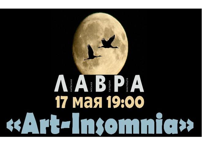 ART-INSOMNIA