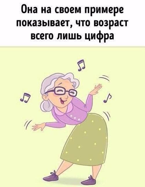 За что мы любим своих бабушек