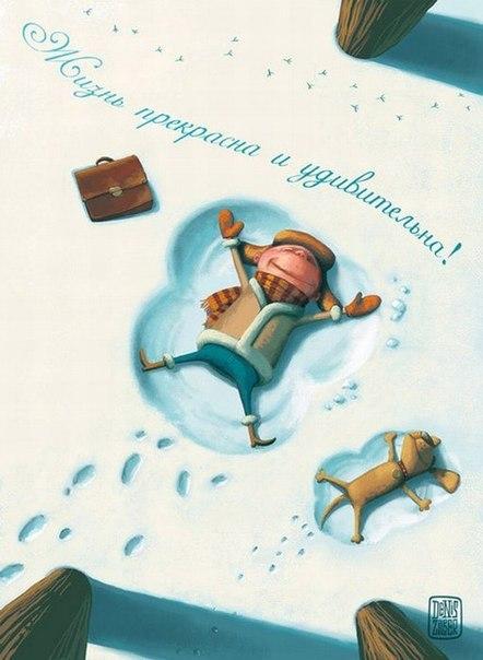 Прикольная открытка с Новым годом 2014