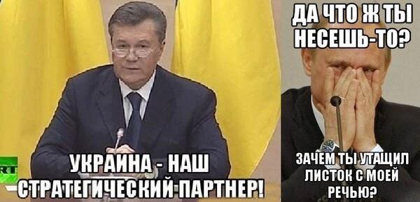 Новые перлы Януковича