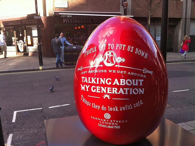 Поиски пасхальных яиц в Лондоне