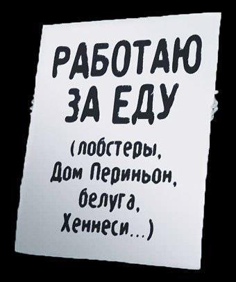 дааа, я тоже так хочу))