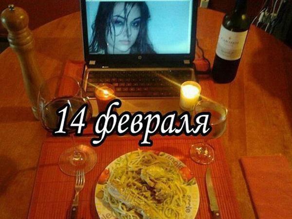 Итоги Дня Св. Валентинка