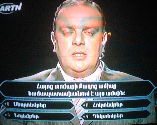 Крейзи ТВ