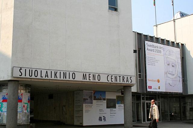 Достопримечательности Вильнюса: Центр Современного Искусства