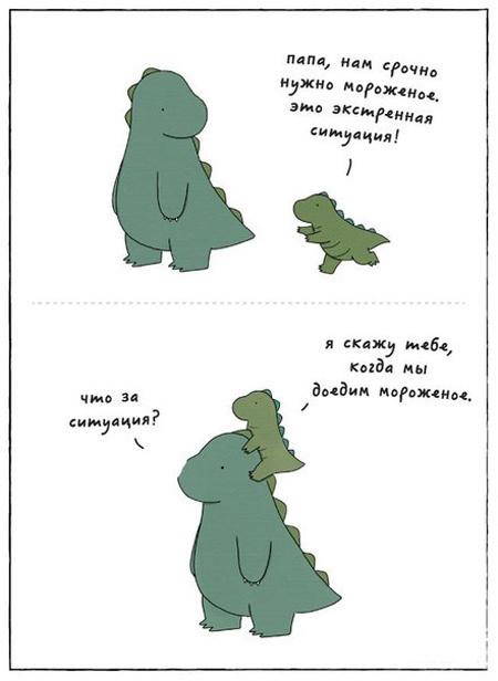 Милые комиксы с животными