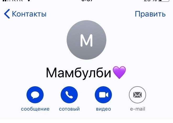 Мама? Мамочка? А может...