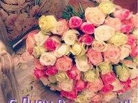 Нежные цветы ко дню рождения