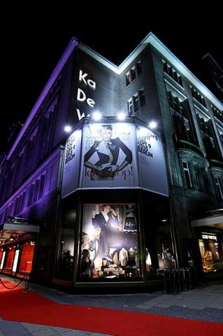 Тиждень знижок в Берліні: універмаг KaDeWe