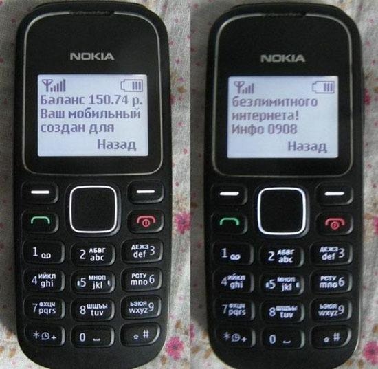 Мобильный телефон созданный для интернета