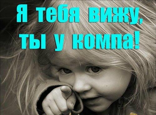 От кэпа)