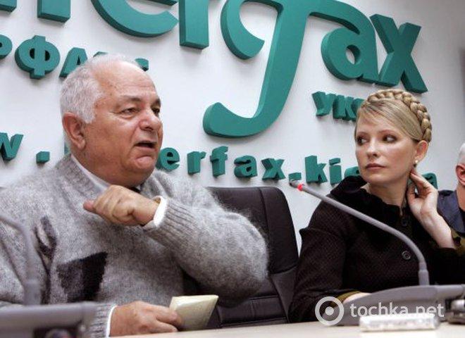 Свекр Тимошенко