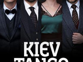Від Майкла Джексона до Nirvana: Kiev Tango Project дасть сольний концерт у Києві