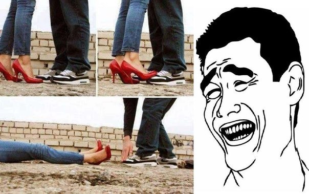 Острожнее!! Мои ноги